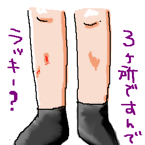 r61.png