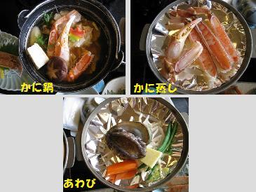 2010ツアー昼食個々1