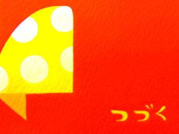 07_21_03.jpg