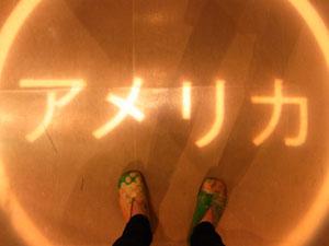11_01_18_2.jpg