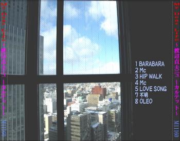 渡邊貞夫ニューカルテット3_convert_20120216105203