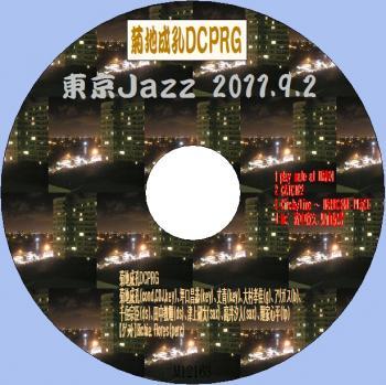 菊地成孔_convert_20120308234232