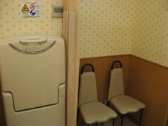 羽田第一 授乳室