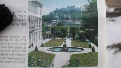 Salzburg+438_convert_20100218001859.jpg