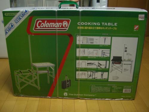 COOKING_TA_convert_20100630200823.jpg
