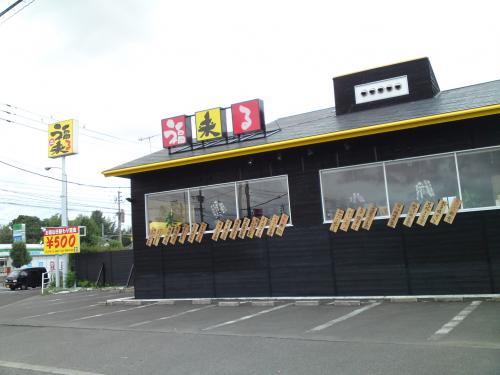 FUKUKITARU_convert_20100909200709.jpg
