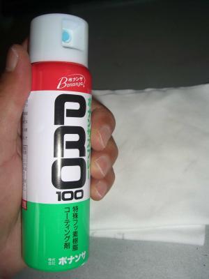 PRO100_convert_20100401130738.jpg