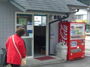 TEIKI_OOSHIMA_MACHI_convert_20100122115140.jpg