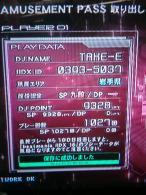 100D2397.jpg