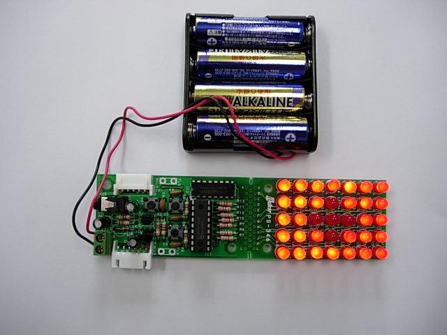 LED表示器のおもちゃ