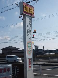 TS3S46400001.jpg