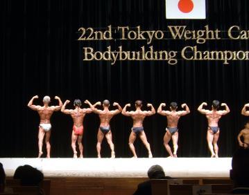body2008 029