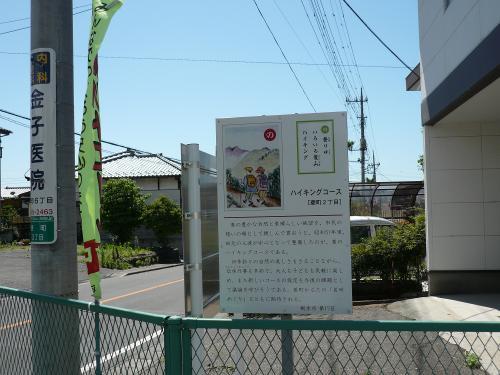 菱町カルタ『の』