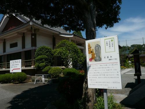 菱町カルタ『ふ』