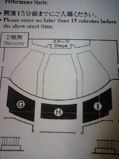 BB2階2