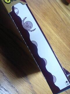 アーモンドの箱