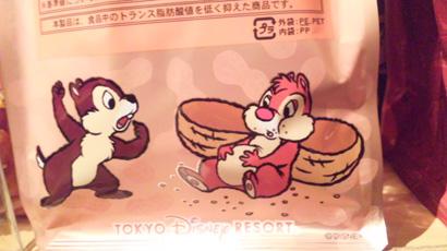 ピーナッツかりんとう2