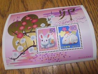 2011切手シート