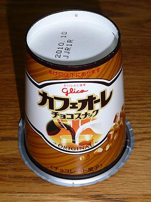 カフェオレ麦チョコ