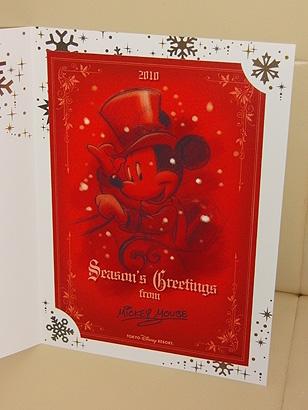 ファンダフルクリスマス5