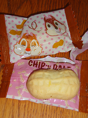 ストアナッツクッキー2