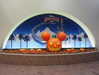ラインかぼちゃ