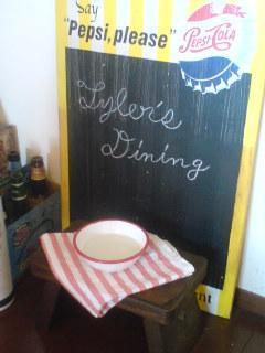 Tyler s Dininng