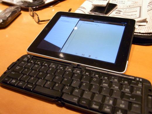 折りたたみ式の非純正iPad用キーボードが軽くて便利