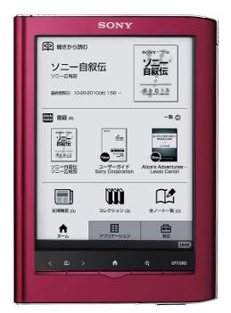 ソニー、Reader2機種を12月10日に発売