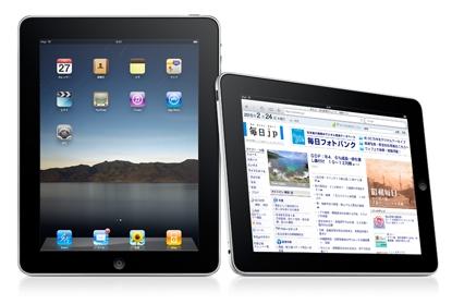 iPad、予約開始は5月10日、発売日は5月28日