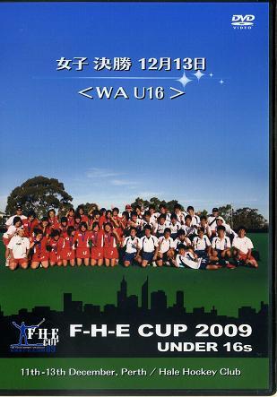 U16 DVD(表紙)