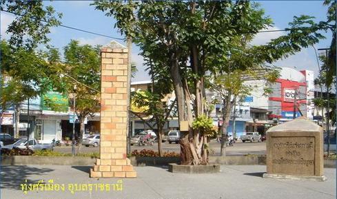 TungSiMuang28