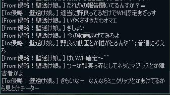2011-05-06 03-09-49