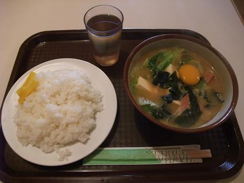 お食事処 三笠 味噌汁定食