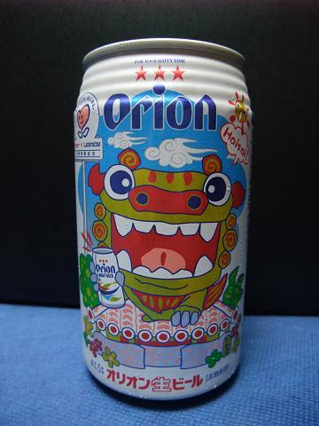 オリオンビール サンエー・ローソン業務提携記念缶 裏
