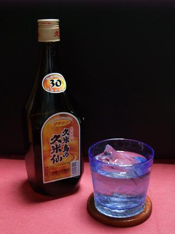 久米島の久米仙 ブラウン