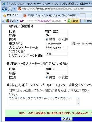 1111_20100422070253.jpg