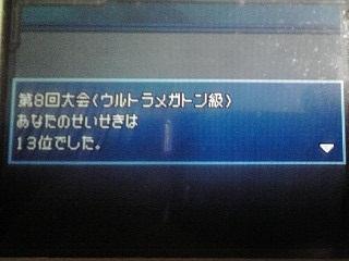CA2I7QTQ_20100630064016.jpg