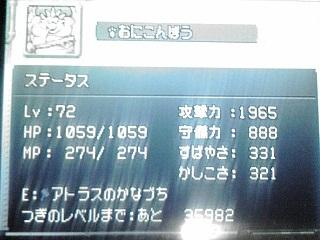 CAK7H6D6.jpg