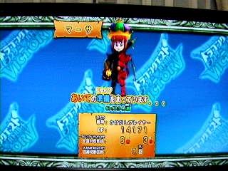 DSCF0307AVI_000000866.jpg