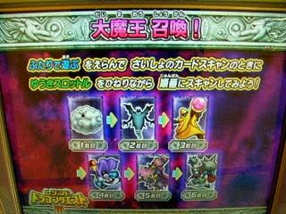 DSCF9506_AVI_000006199.jpg