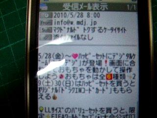 DSCF9715AVI_000000666.jpg