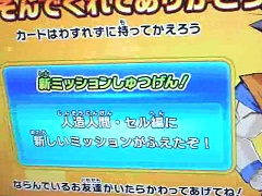 MOL008ASF_000026500.jpg