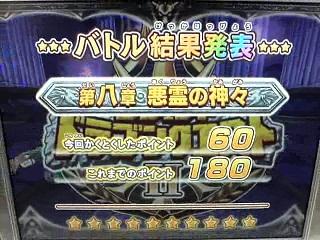 MOL00A_ASF_000008133.jpg