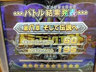 MOL00C_ASF_000024966.jpg