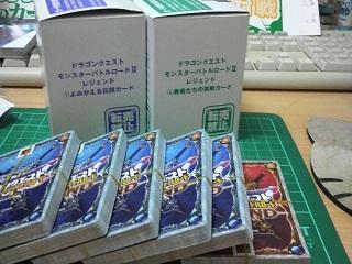 P1009824_20100803064455.jpg