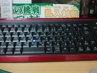 P1009833_20101025071356.jpg