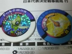P1009834_20101030210732.jpg