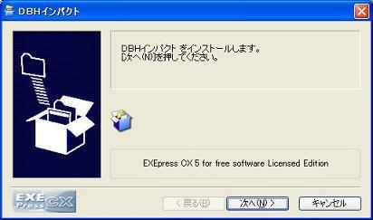 install.jpg