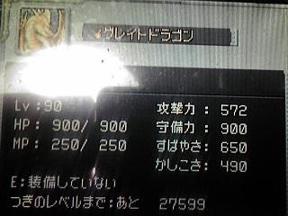 softbank_ne.jpg